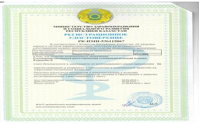 Certificato 02-2